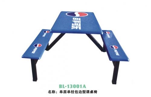 玻璃钢餐桌椅004