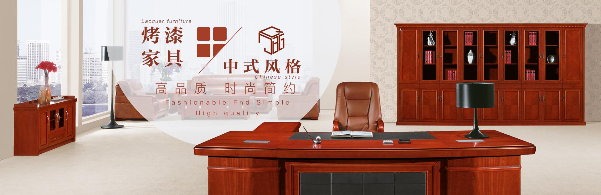 办公家具厂家_办公家具采购_办公家具定制